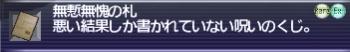 120414221725.jpg