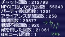 120516214624.jpg