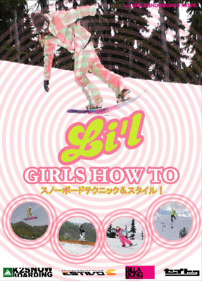 LIL GIRLS HOW TO