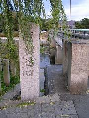 sabakaido-kyoto