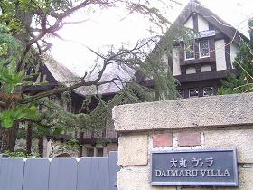 daimaruv1