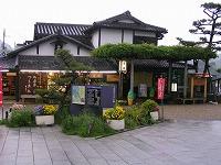 tsuen1