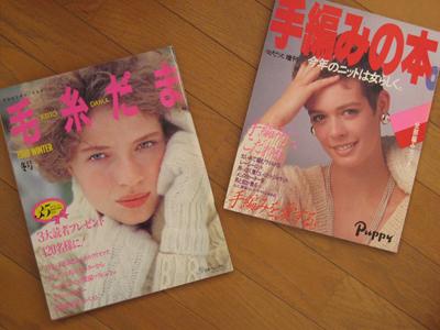 発見された雑誌