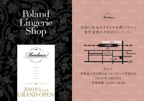 Bonhure shop OPEN