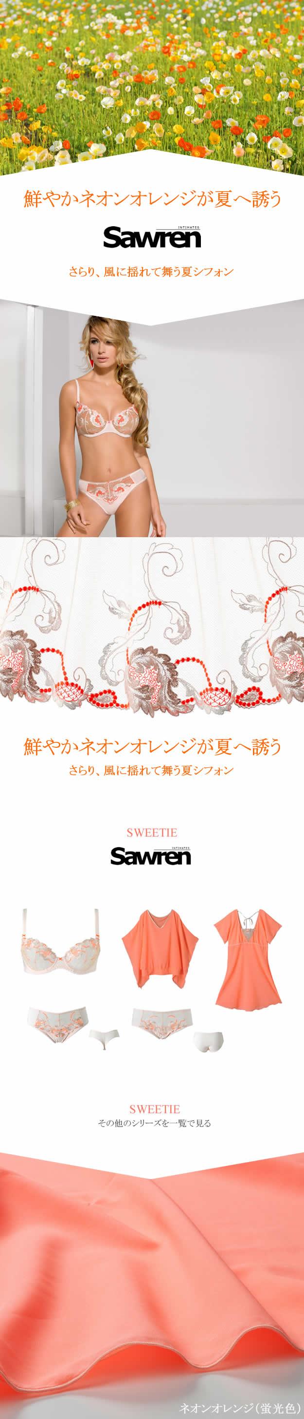Sawren Sweetie