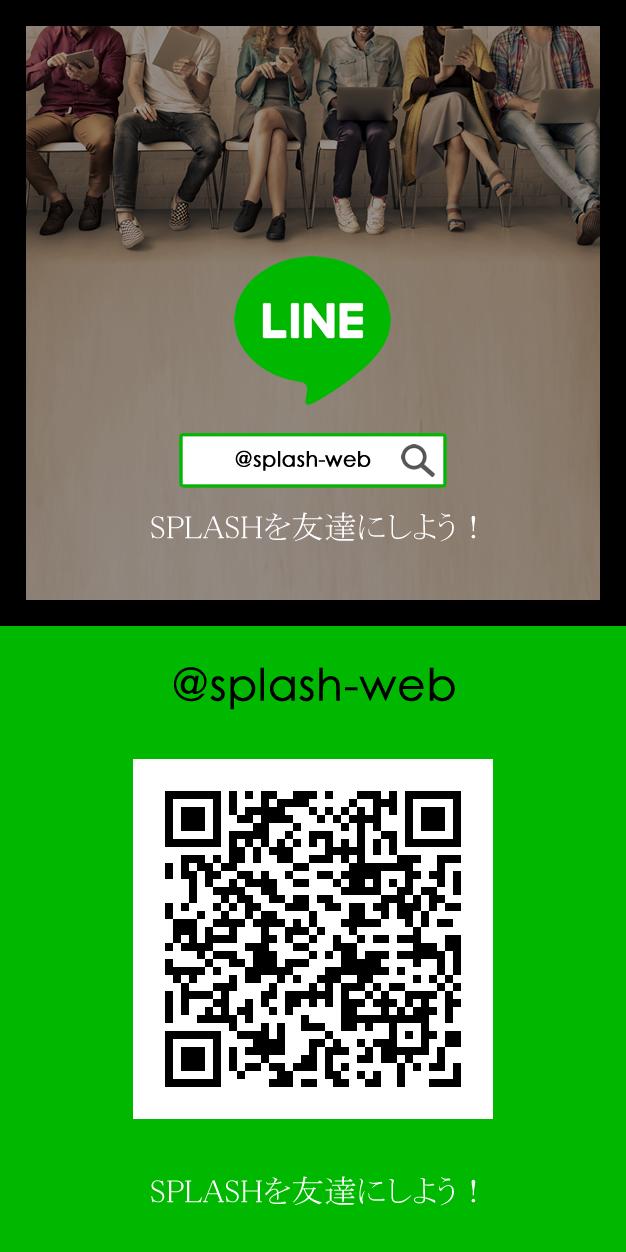 LINE@splash-web