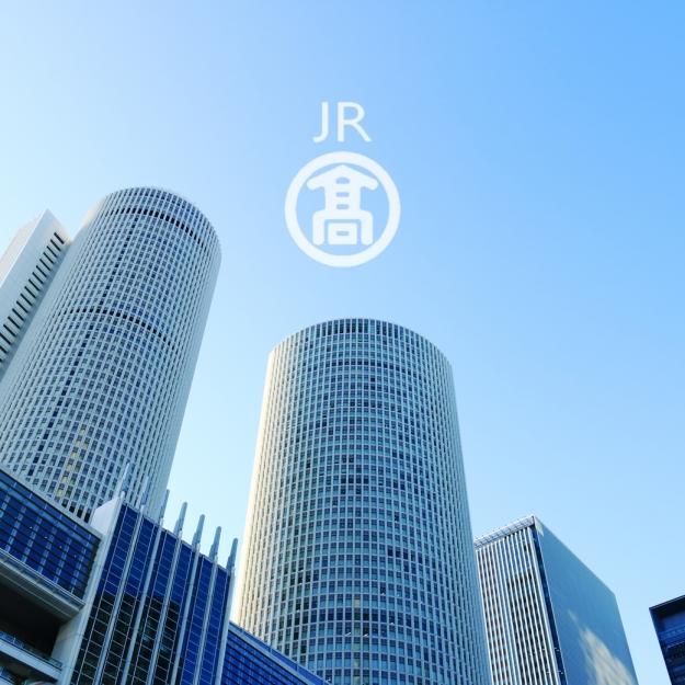 JR名古屋タカシマヤ 4Fランジェリー&リラクシング