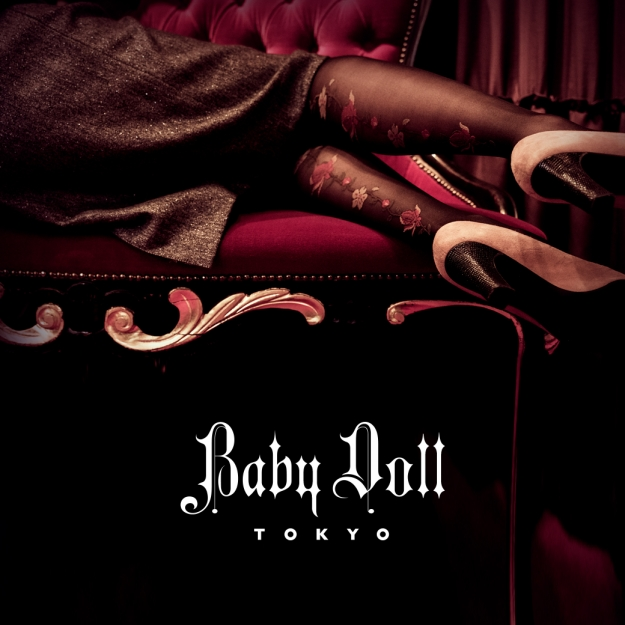 Baby Doll Tokyo 東京原宿