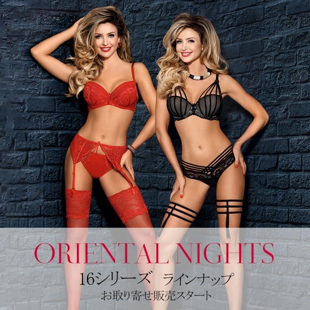[Axami Luxury] ORIENTAL NIGHTS Collection