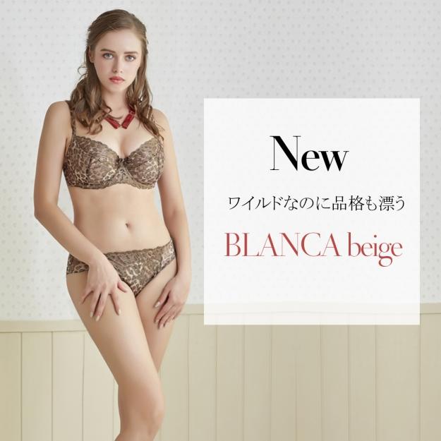 [Ewa Bien] BLANCA beige -2019-