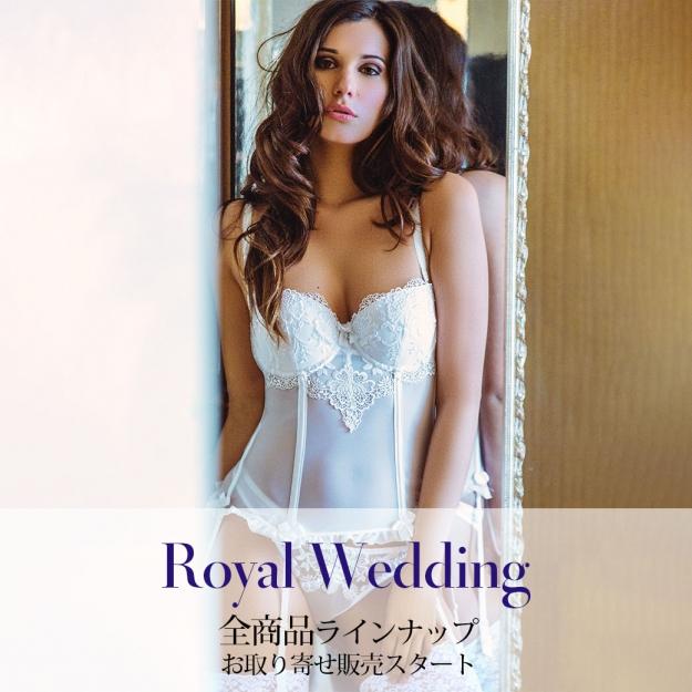 [Axami Luxury] Royal Wedding Collection
