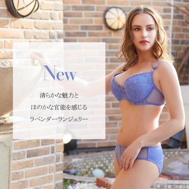 [Ewa Bien] ISABEL lavender blue -2019-