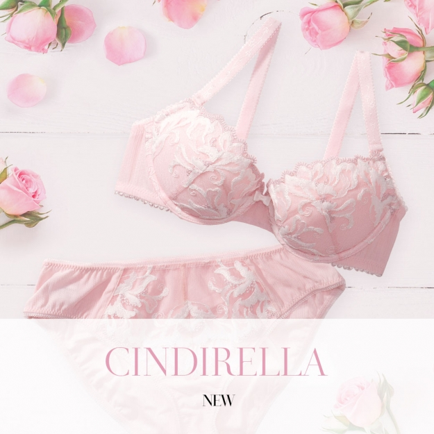 NEW [Sawren] CINDIRELLA Collection
