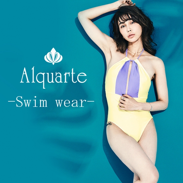[Alquarte] Miami Bebe Swim wear