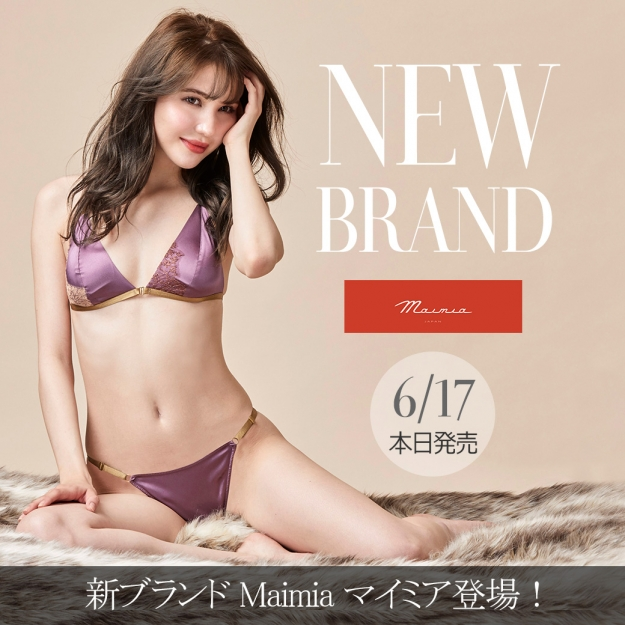[NEW] 新ブランド Maimia マイミアが仲間入り