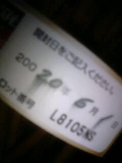 090207_1233~0001.jpg