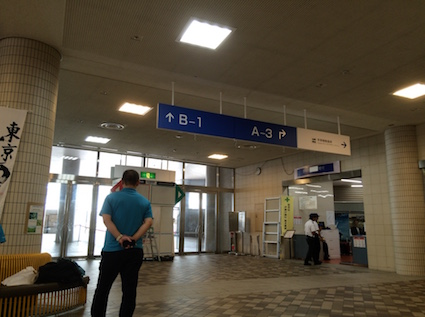 竹芝ターミナル乗船口