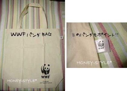 WWFのパンダ柄のエコバッグ
