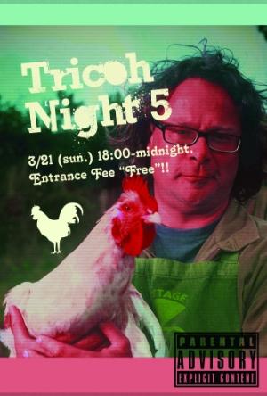 tricohnight5