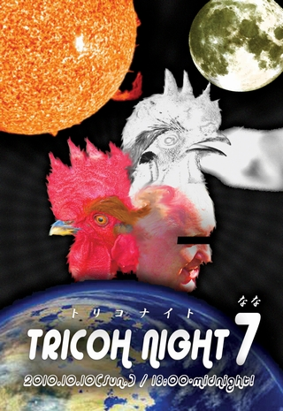 tricohnight7a