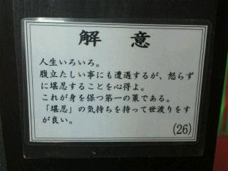 2012122917260000.jpg