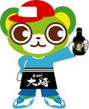 芋焼酎大崎2