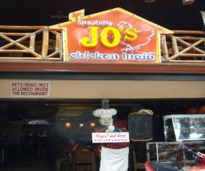 チキン屋さん