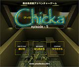 Chicka-5