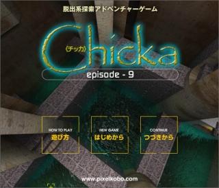 Chicka-9