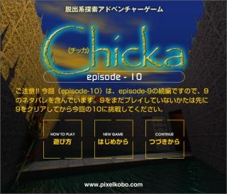Chicka-10