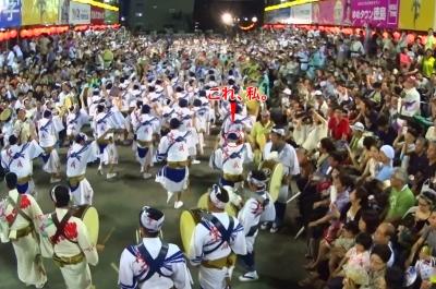 南内町演舞場総踊り