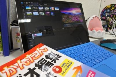 大分のパソコン教室スタディPCネット大分高城校は動画レッスンもやってます!