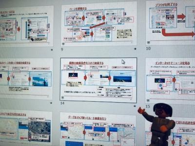 パソコン教室スタディPCネット大分高城校のインターネット講座