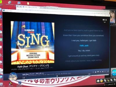 Amazon Musicアプリで歌詞表示をした様子