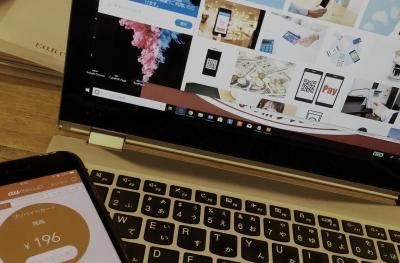 キャッシュレスのブログ画像