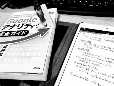 SEO対策に悩み中|パソコン教室スタディPCネット大分高城校日記(2019/5/30)