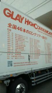 2011111416410000.jpg