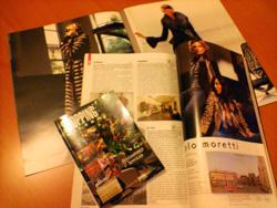 ホテル雑誌