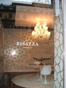 BISAZZA入り口
