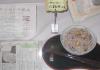 六穀米の試食に長蛇の行列ができました