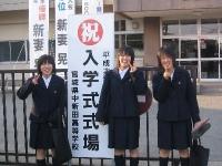 幼稚園から一緒の中やし3人組