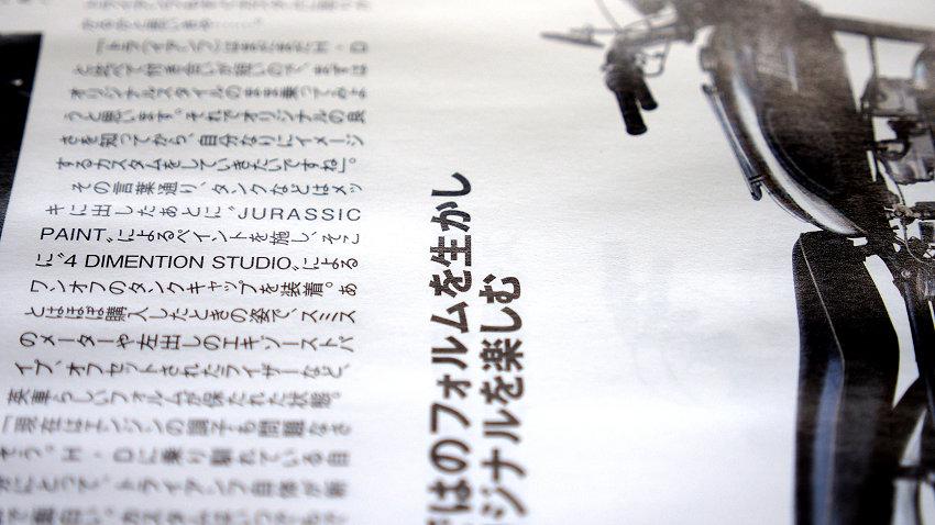 S-P6222605.jpg