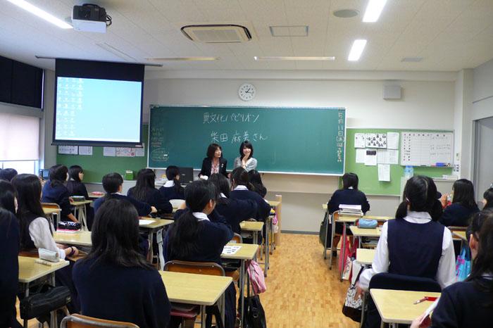 椙山高校環境講演会「異文化パビリオン」