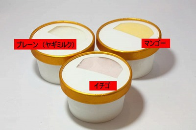 gelato-004.jpg