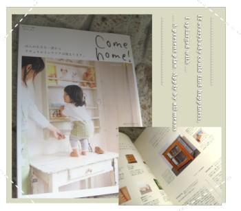 雑誌カムホーム