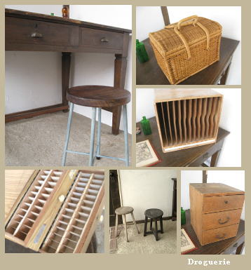 レトロ 家具