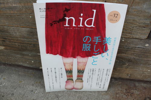 雑誌nid