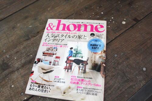 雑誌&ホーム