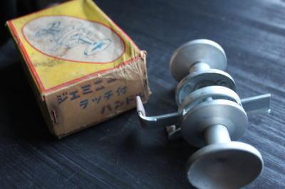 昭和の金物