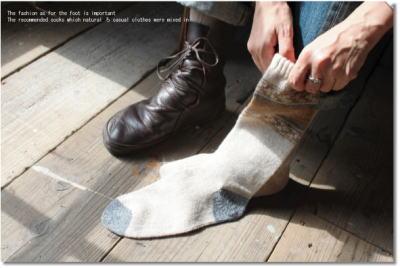 あったかかわいい靴下